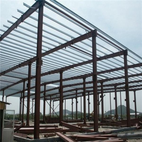 High Quality Low Price Steel Structure Frame Power Plant Project #1 image