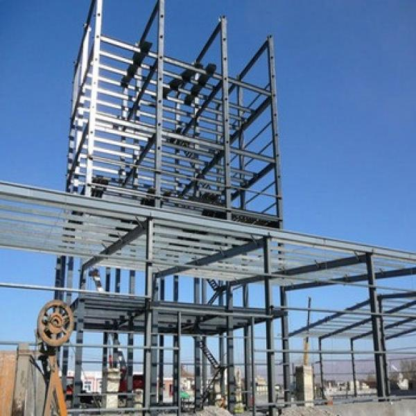 CE ISO SGS Approved Storage Steel Feed Mill Workshop/Warehouse #1 image