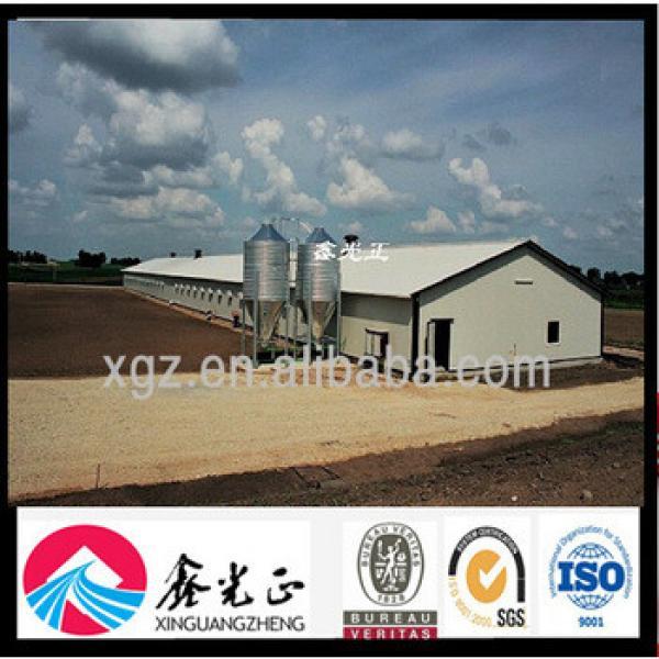 Supplies Prefab Chicken Farm Building #1 image