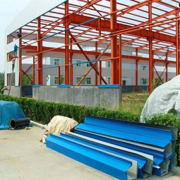 Galvanized Light Frame Steel Warehouse Kit #1 image