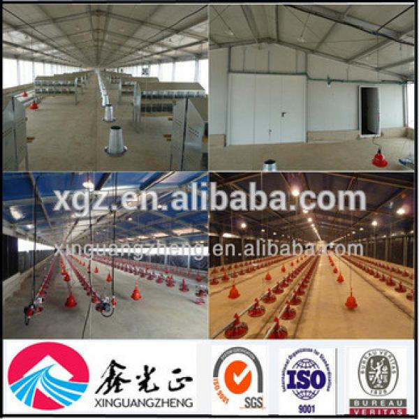 Modern prefabricated automatic equipment steel structure chicken house for sale #1 image