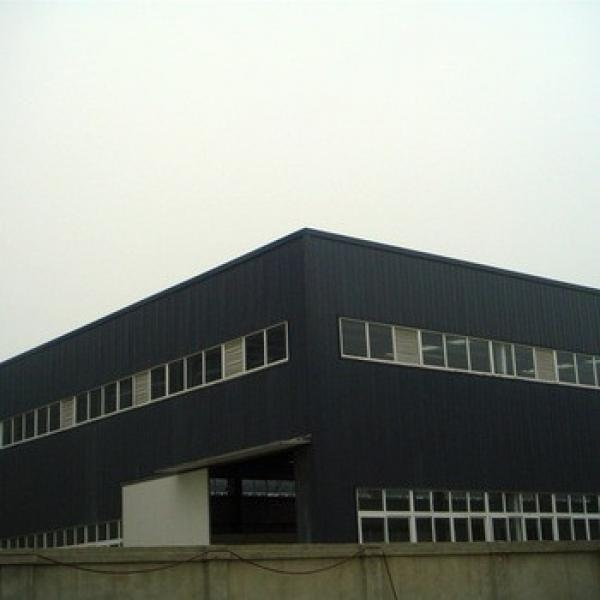 Metal Building Materials Prefabricated Steel Construction Turkey #1 image