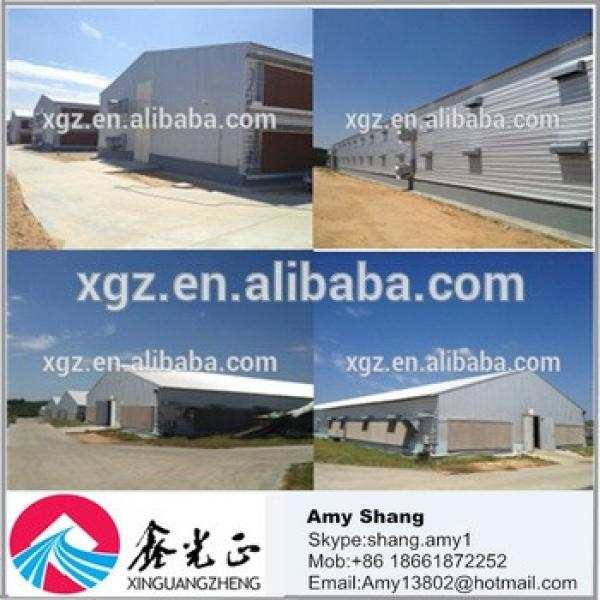 chicken farm building steel structure commercial chicken house #1 image