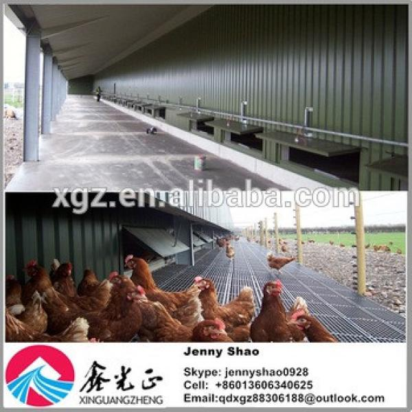 Modern Prefabricated Commercial Steel Structure Poultry Chicken House #1 image