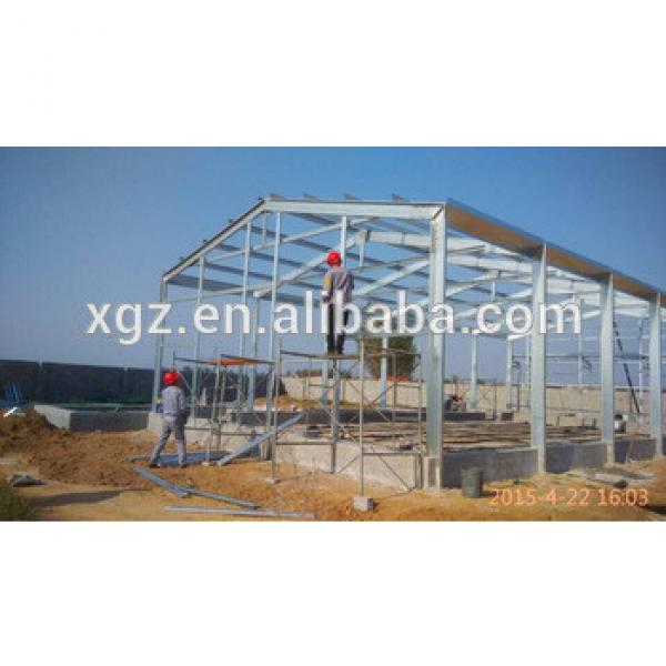 Automatic Steel Structure Chicken Poultry House #1 image