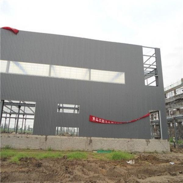 Metal Building Materials Economic Prefabricated Steel Structure Storehouse #1 image