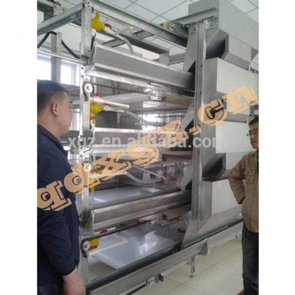 design High quality layer Automatic chicken layer battery cage #1 image