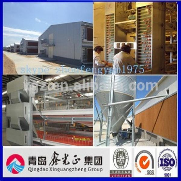 cheap prefabricated chicken manure cleaning machine #1 image