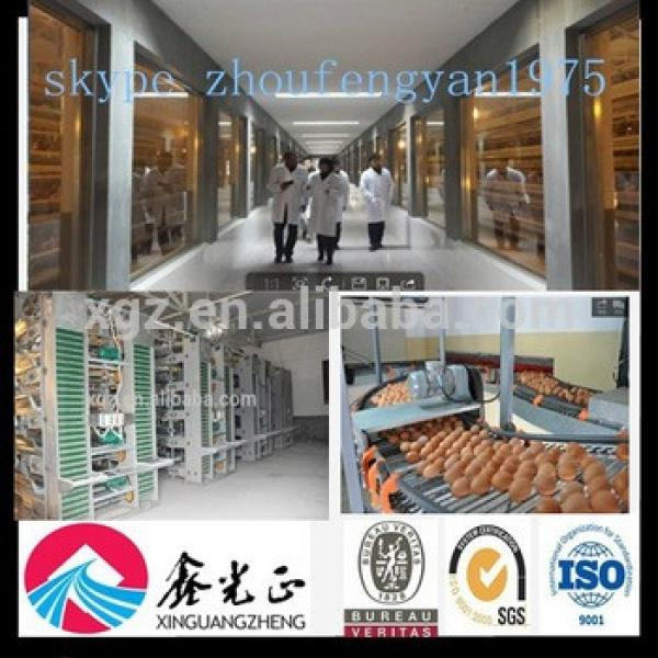 China steel structure building prefab poultry house chicken farm #1 image