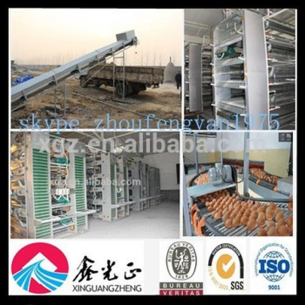 high quality design controlled Steel Structure poultry farm shed #1 image