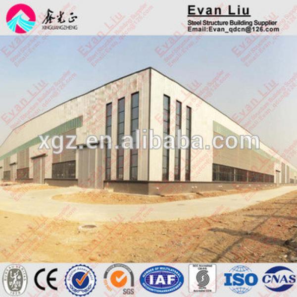 High Quality Prefab Steel Warehouse/Workshop #1 image