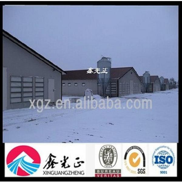 Broiler House Shed building Chicken Farm #1 image