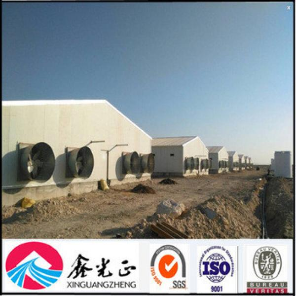 Steel Structure Poultry House Construction Design Chicken House #1 image