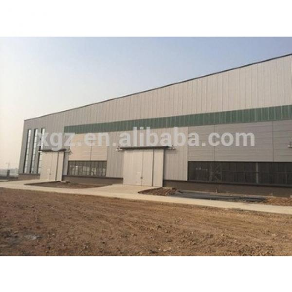 steel structure prefabricated building #1 image