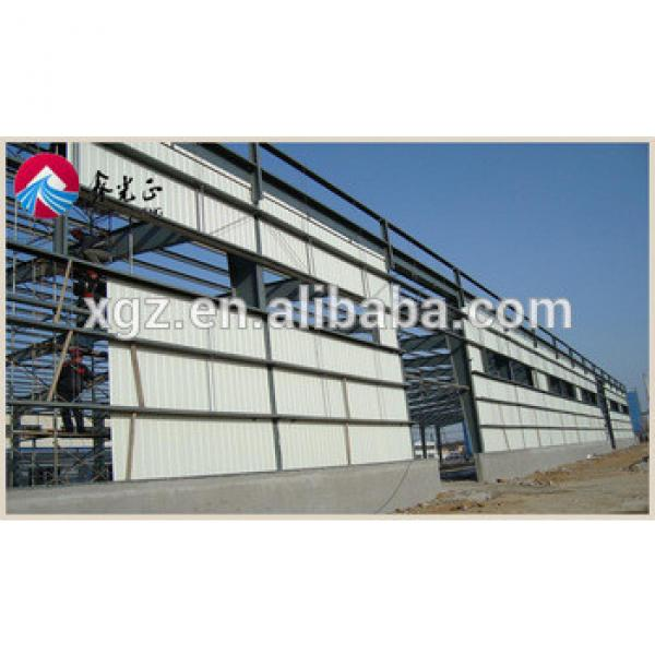High-quality steel structure building material warehouse #1 image