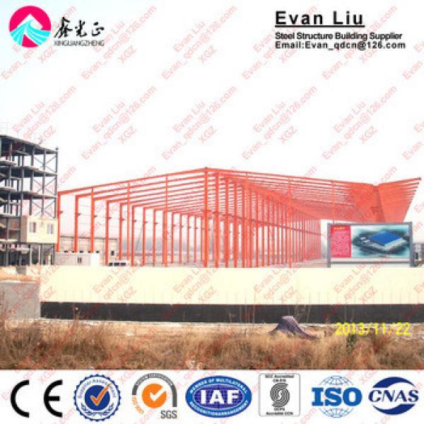 Steel Structure Workshop #1 image