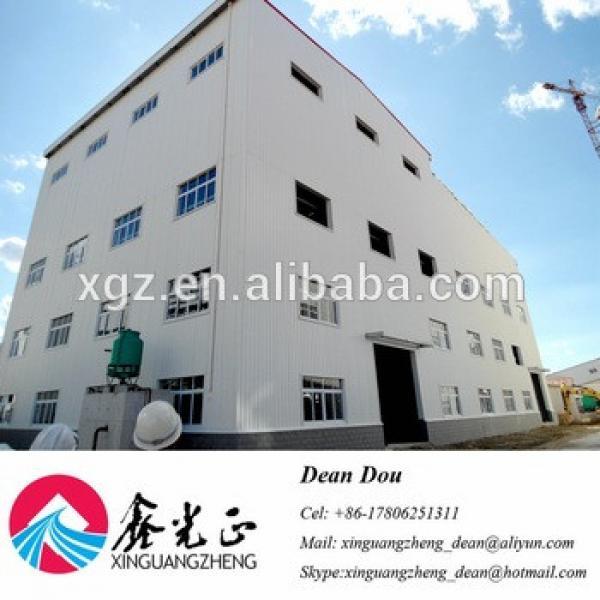 Prefab Steel Structure Workshop Factory Building Plan #1 image