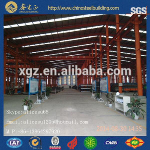 Low cost Large Span Prefab Steel Factory Warehouse Building Plans #1 image