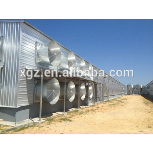 High quality prefab steel structure chicken house #1 image