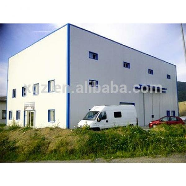 prefabricated steel structure warehouse building #1 image