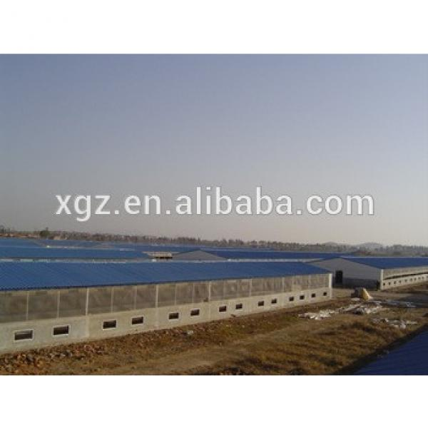 cheap steel structure poultry house piggery farm sheds with advanced equipment #1 image