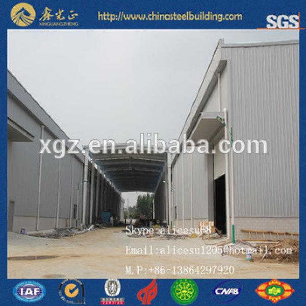 steel construction mordern factory prefab warehouse steel structure building #1 image