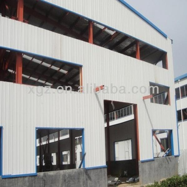 Qingdao high quality steel structure #1 image