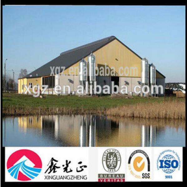 Prefab Poultry Farm House #1 image