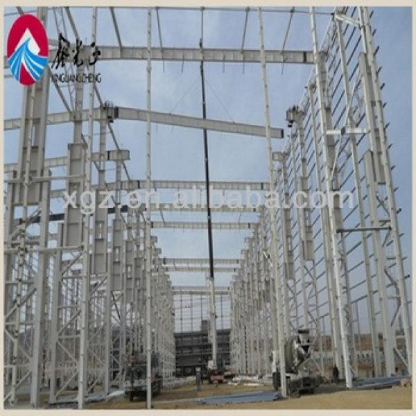 High quality prefabricated metal building #1 image
