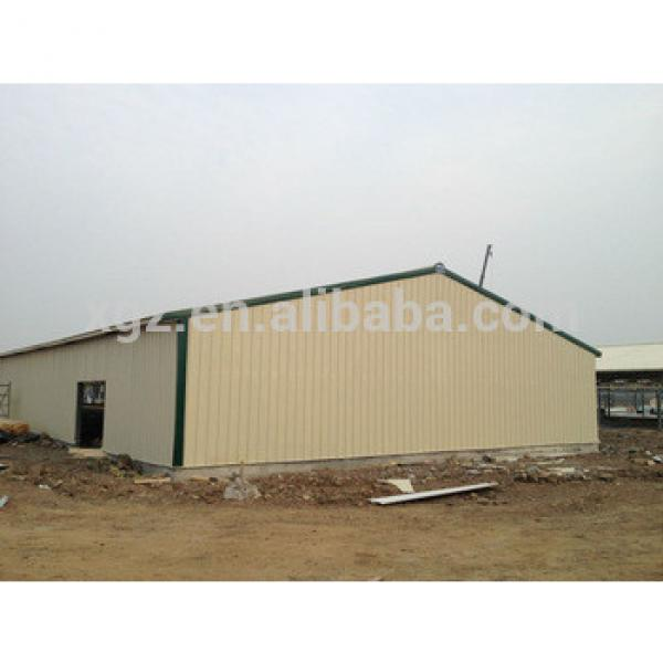 steel structure chicken shed with full automatic equipment #1 image