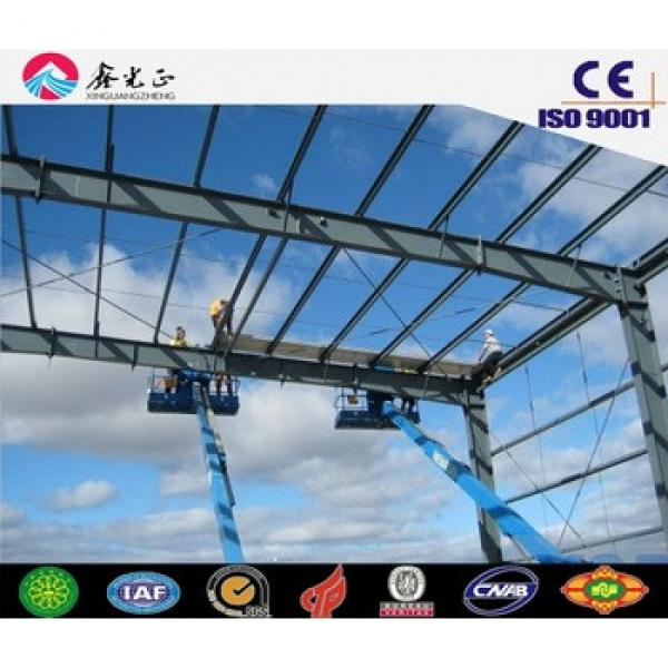 Long life plant of steel structure construction steel structure factory #1 image