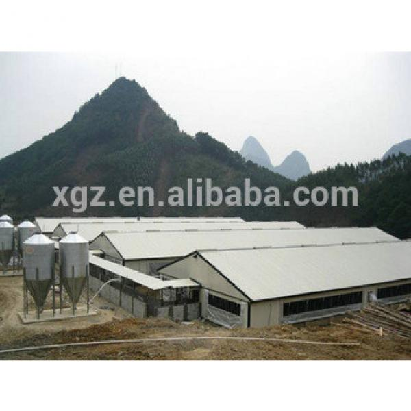 prefab morden automatic steel structure pig shed #1 image