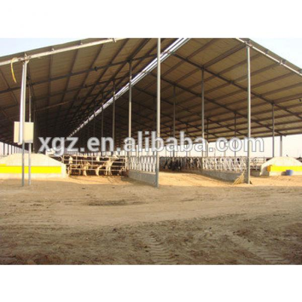 China Outdoor Metal Industrial Storage Shed #1 image