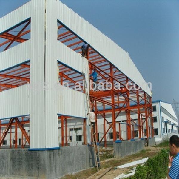 Light Steel Structural steel building factory #1 image
