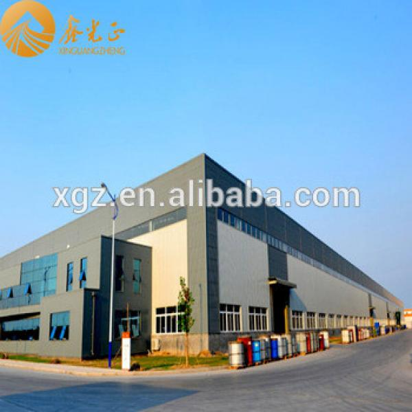 china low cost steel building #1 image