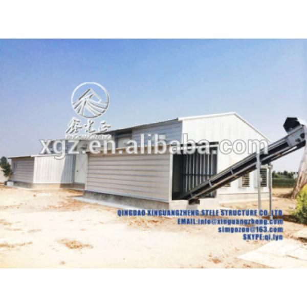 XGZ- steel structure design poultry farm shed #1 image