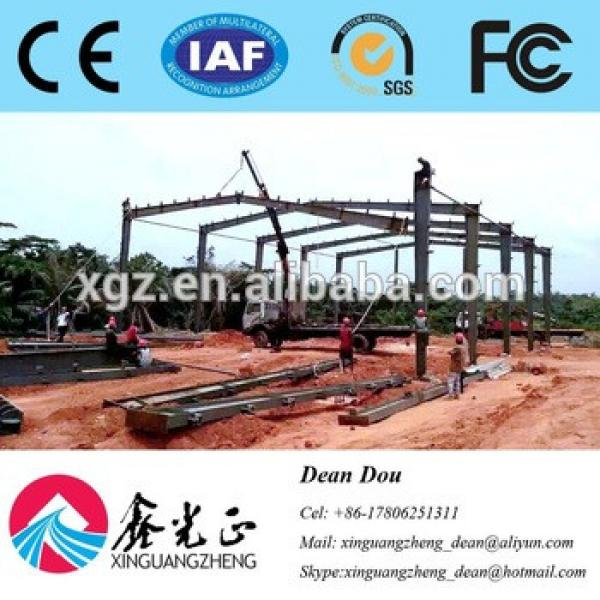 Prefab Steel Structure Warehouse Workshop Shed House #1 image