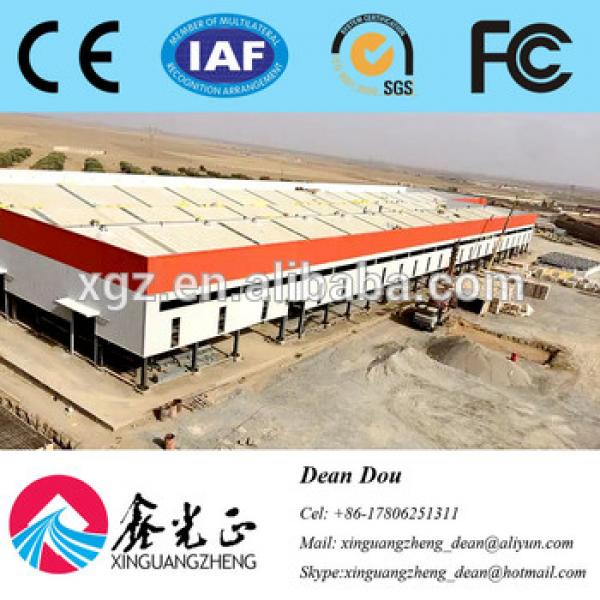 Large-span Low Cost Steel Structure Vegetable Storage Buildings #1 image