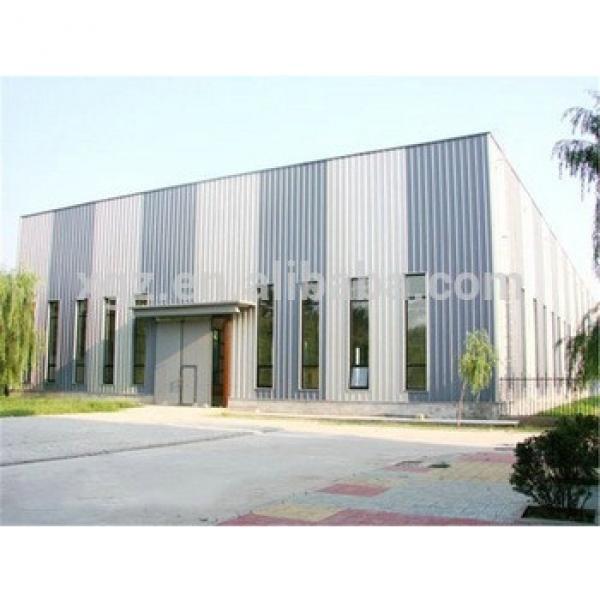 steel structure workshop shed #1 image