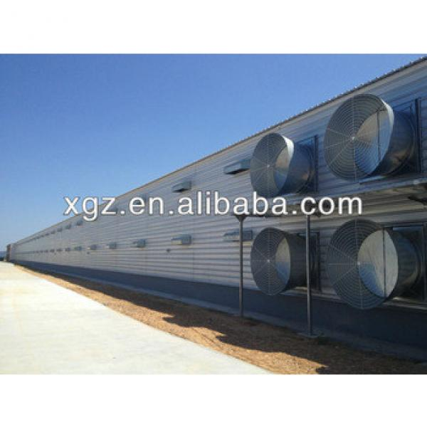 Prefabricated Steel Structure Poultry House #1 image