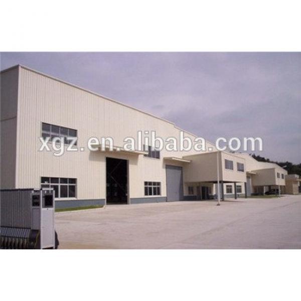 construction design large span animal feed storage building #1 image