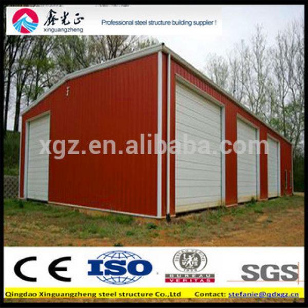 china metal storage sheds #1 image