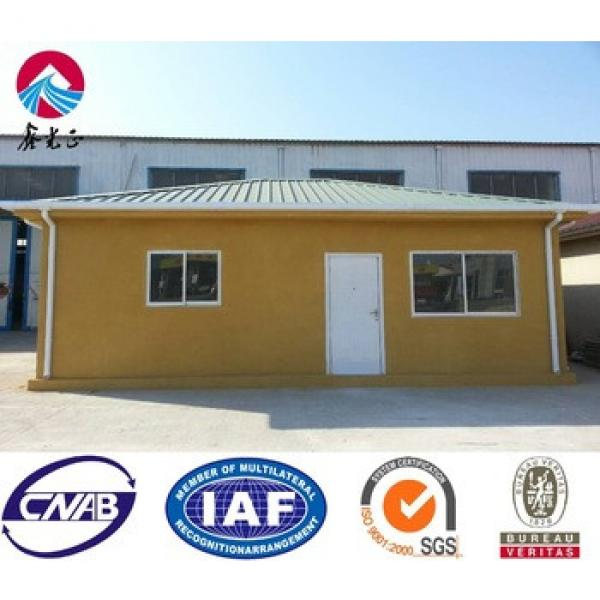 Steel Structure Convenient Installation Mobile House #1 image
