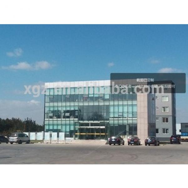 two storey office building #1 image