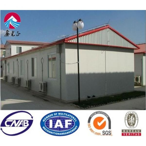 Modular Steel Structure Prefabricated House for Living and Working #1 image
