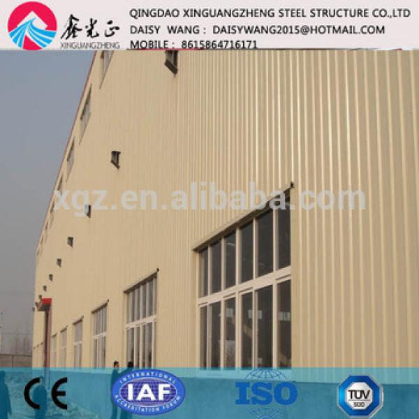 multi storey prefabricated steel building #1 image