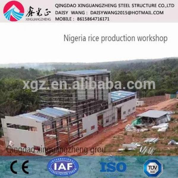 pre engineered steel building for feed mill #1 image