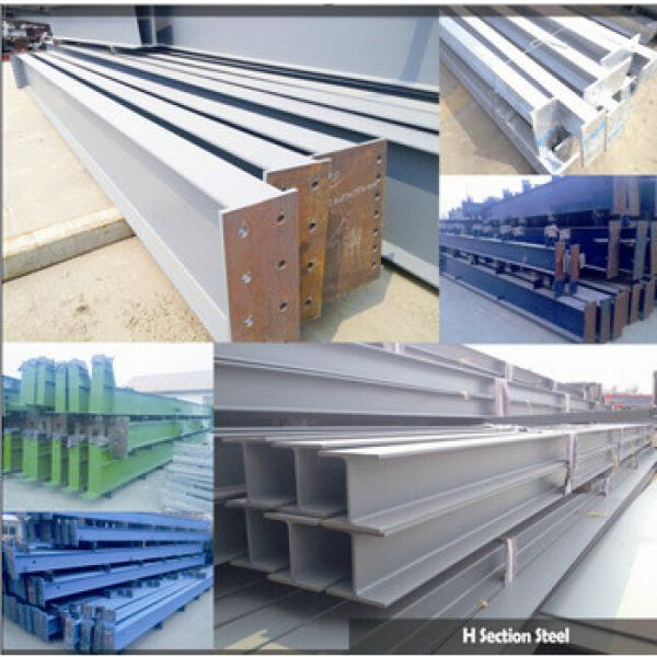 best price metal formwork for building design&manufacture&installation #1 image