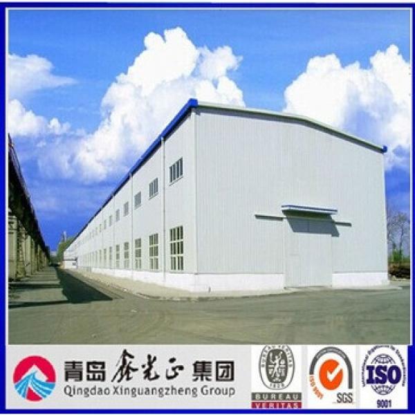 Large-span Steel Structure Steel Frame Building #1 image