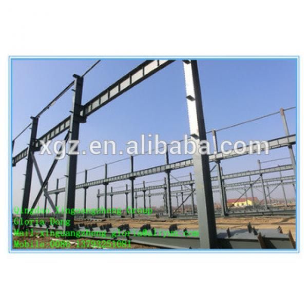High Quality prefabricated steel structure storage shed #1 image